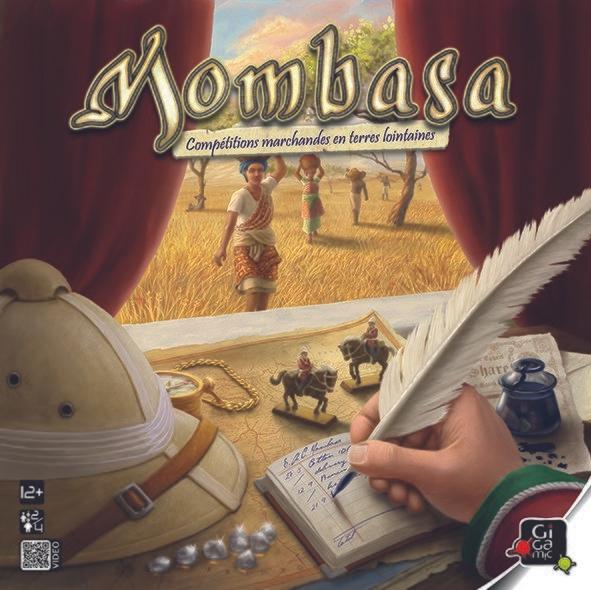 Mombasa (Момбаса)