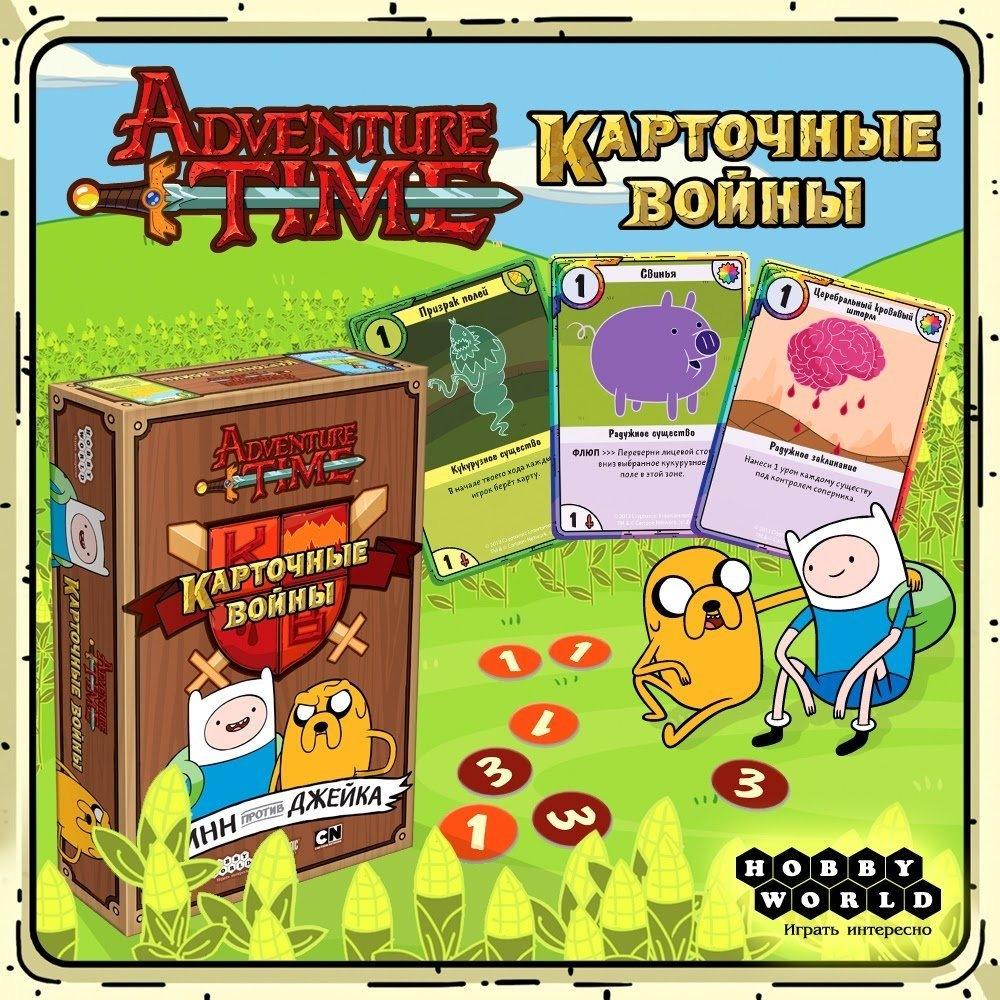карты играет где время в серия приключений джейк