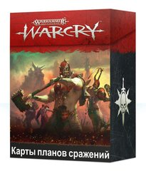 Warcry: Battleplan Cards на русском языке