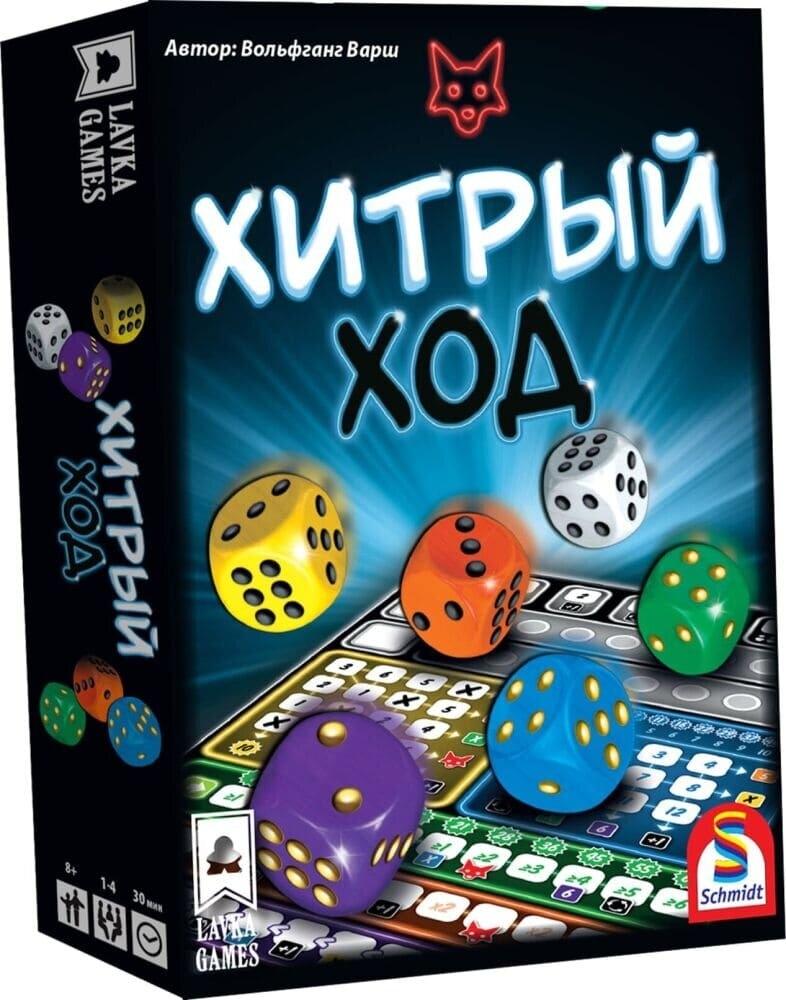 Казино умная игра казино онлайн преимущества и