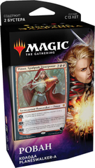 Колода Planeswalker Рован Престол Элдраина РУС Magic The Gathering