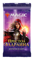 Престол Элдраина - бустер Magic The Gathering РУС
