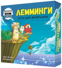 51887bc10dd93 Настольные игры для детей купить недорого с доставкой в Киев ...