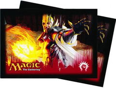 Протекторы Ultra Pro Sleeves: Magic - Sunhome Guildmage (Boros), Horizontal (80)