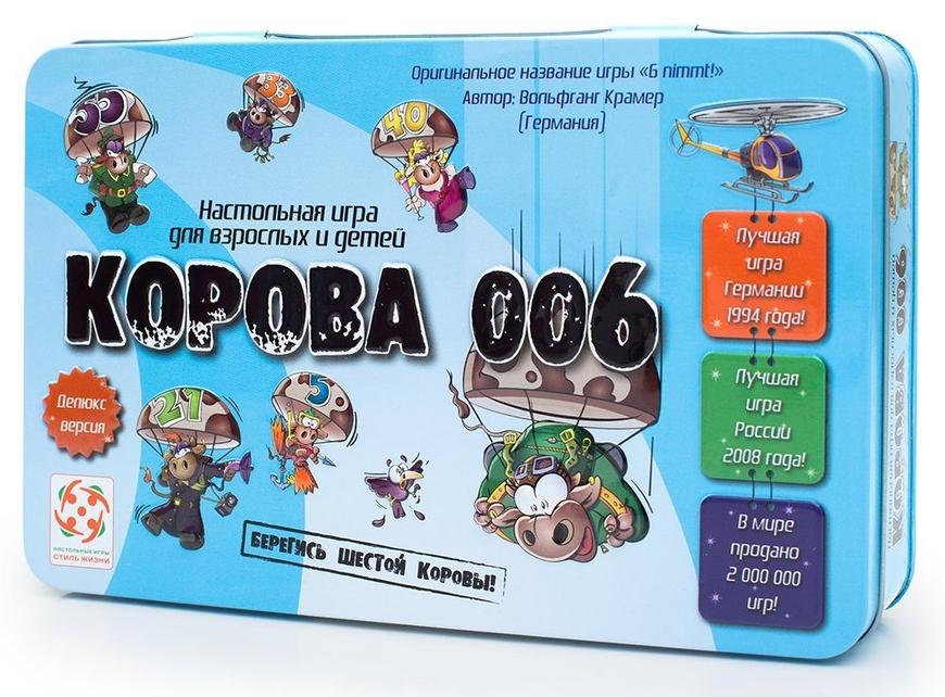 9fe580af98225 Настольная игра Корова 006 Делюкс купить недорого с доставкой по ...